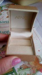 Pudełko pudełeczko na biżuterię pierścionek apart
