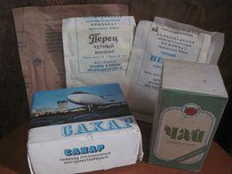 Чай, сахар, перец сода СССР