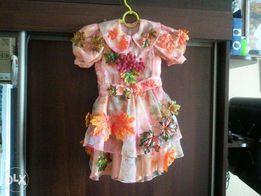 Карнавальный костюм платье осени на прокат