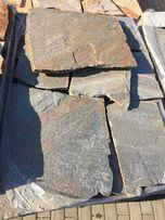 Камінь Природній,Природный Камень,Натуральний Камень Болгарський слане