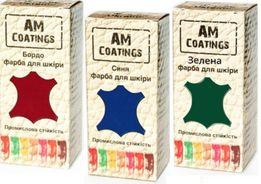 Профессиональная полиуретан. краска для гладкой кожи AM Coatings 35мл