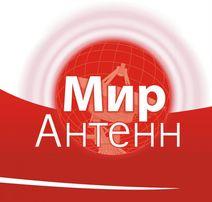 Мир Антенн. Цифровое спутниковое и Эфирное T2 телевидение!