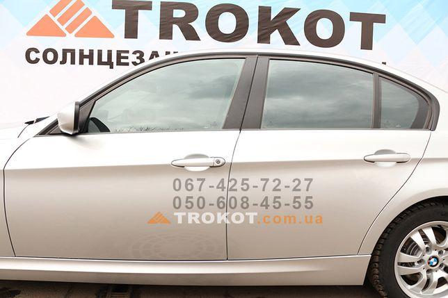 Съемная тонировка TROKOT от производителя - каркасные шторки на машину Киев - изображение 5