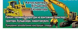 Аренда бульдозера Т-130, Т-170