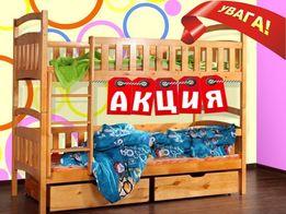Двухъярусная кровать Кариша от производителя по супер цене