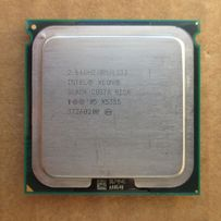 Процессор s775 4 ядра Xeon X5355 2.66GHz (Q6700 E5430 Q6600 Q9400)