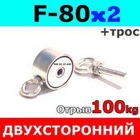 ᐓ F-80х2 ДВУХСТОРОННИЙ ТРИТОН ᐗ + ТРОС поисковый магнит неодимовый