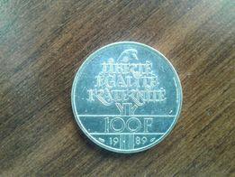 Moneta 100 Francs Human Rights 1989