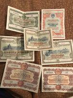 Облигации 1953-1956 годов (состояние отличное)