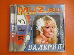 Лицензионный CD диск mp3 Валерия 11 альбомов 1992-2006 г.,125 композиц