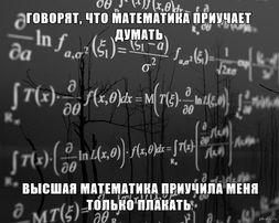 Решение контрольных по высшей математике, возможна помощь онлайн