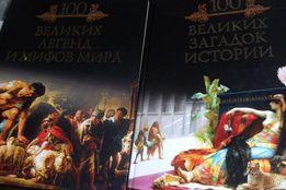 Красочные познавательные книги