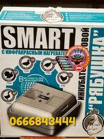 Инкубатор Рябушка Smart 70 яиц с ручным переворотом, вентилятор,цифр
