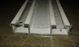 Карниз алюминиевый двухрядный потолочный 1.8 метра