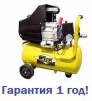 Компрессор Werk ресивер 24 л! 8 Бар, 1,5кВт! Осталось всего 6 шт!