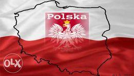 Польська ВІЗА, візи в Польщу, На пів року, 9 місяців або 1 рік