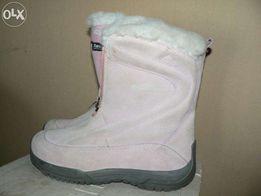 buty columbia rozmiar 37,5 - sprzedam lub zamienie