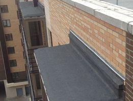 Ремонт и гидроизоляция крыши балкона(от1300гр.)