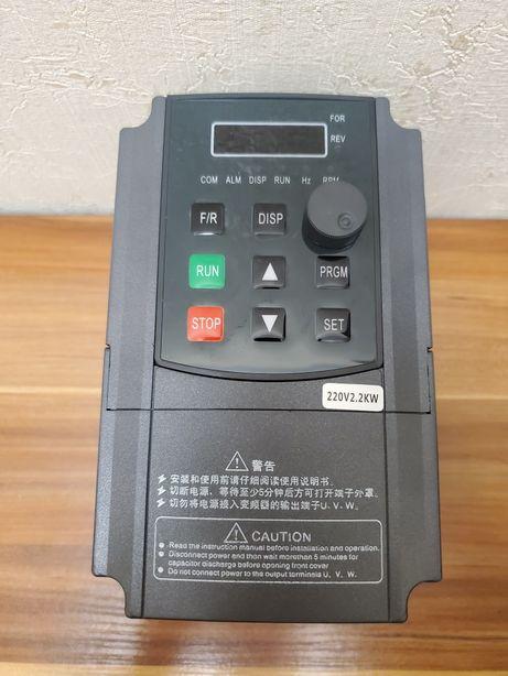 Однофазный 2,2квт частотный преобразователь для асинхронного двигателя