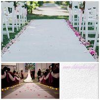 Biały dywan szer 2m