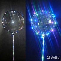 Светящиеся лед-шары,баблс,шарики светодиодные,бобо шары оптом