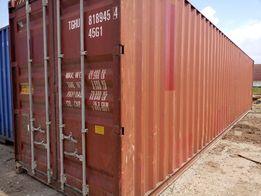 Морские контейнеры 40 футов б\у (длина 12м ширина 2.5м высота 2.9м)