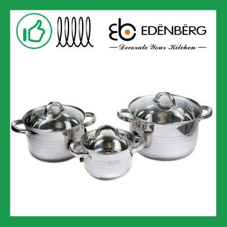 Набор кастрюль из нержавеющей стали 6 предметов Edenberg