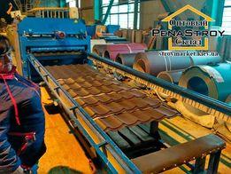 Продаём металлочерепицу Monterrey (Монтерей) оптовые цены Качество!