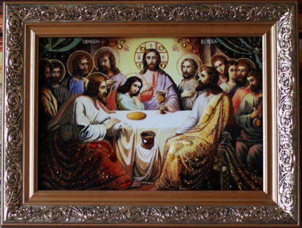Икона из янтаря Тайная Вечеря