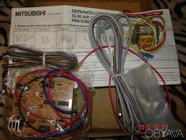 Зимний комплект для кондиционеров MITSUBISHI ELECTRIC PAC-SK 72 CTA