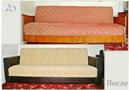 Перетяжка меблів якісно і не дорого