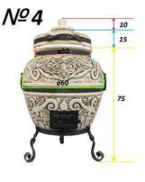Тандыр №3,4 + сетка, шомпура. Тандир мангал Шамотный
