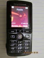 Просто Sony Ericsson K750i