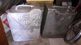 Алюминиевые канистры!