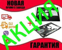 Корпус Леново поддон низ Lenovo G570 G575 HDMI и без HDMI+ВЕРХ В СБОРЕ