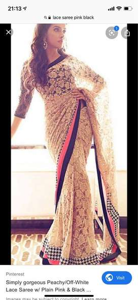 Lace saree. Replica. Blouse not included
