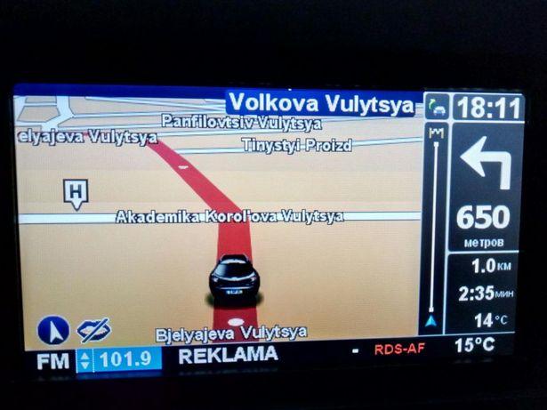 Карты Украины TomTom Carminat LIVE Renault Megane 3 Scenic 3 Laguna 3 Кропивницкий - изображение 5