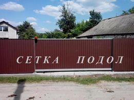 """забор сетка рабица """"эконом"""" установка и изготовление"""