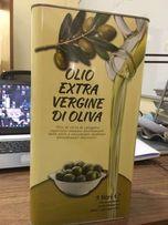 МАСЛО оливковое Olio Extra Vergine