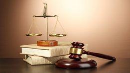 Регистрация, Ликвидация юридических (ООО) и физических лиц (ФОП)