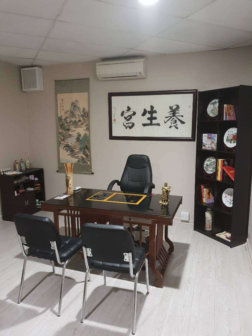 Chinese massage and traditional clinic 0