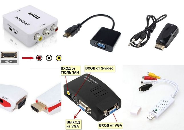 Конвертер из HDMI в VGA, + Audio + ПИТАНИЕ адаптер переходник Кривой Рог - изображение 8