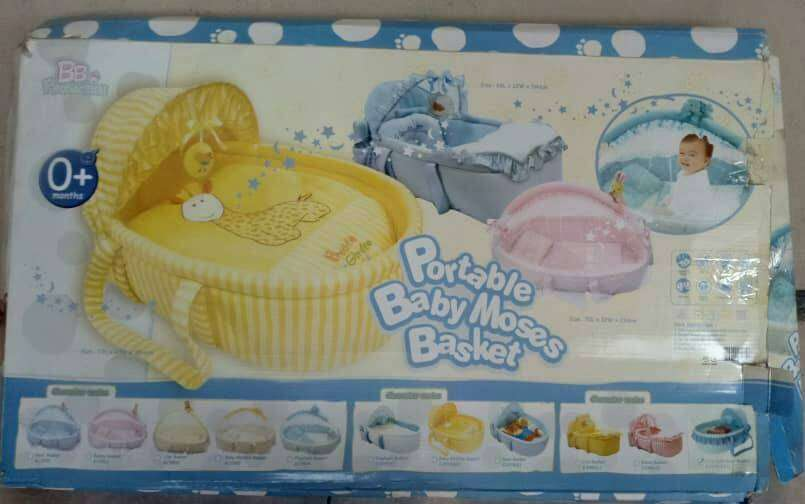 Portable Baby Moses Basket 0