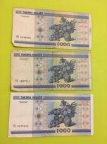 Купюра банкнота 1000 рублей Беларусь 2000 года