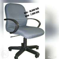 Low back Fabric chair. 0