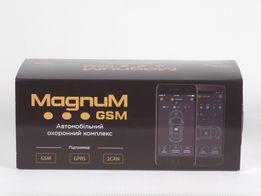 Установка автосигнализаций в Запорожье, охранных комплексов Magnum GSM