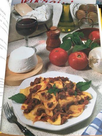 Кулинарная книга Искусная хозяйка Глеваха - изображение 4