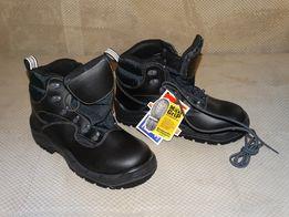 Buty robocze ochronne