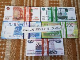 Сувенирные деньги Рубли. Бутафорские деньги Рубли. Сувенірні гроші Руб