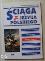 J. Lupas-Rutkowska - Ściąga z języka polskiego (Oświecenie, Romantyzm)